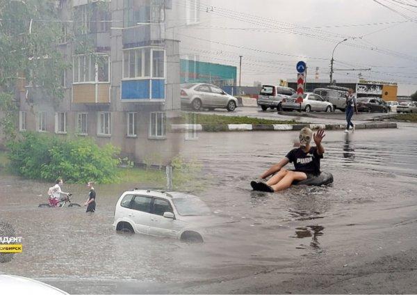 Новосибирцы вышли на улицу купаться в лужах после ливня
