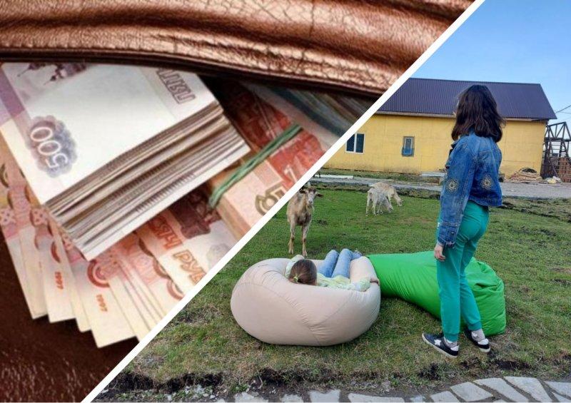 Новосибирцы начали получать президентские пособия на детей и по безработице: кто и когда?