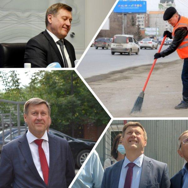 Любимчики мэра: кто подписался под открытым обращением в поддержку Анатолия Локтя