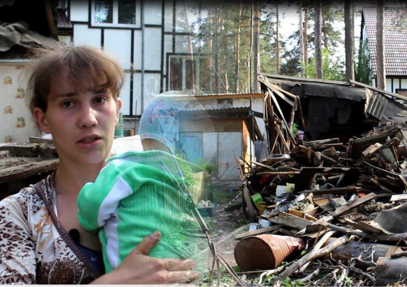 «Неужели нет справедливости?»: Следователи  заступились за четыре семьи из самовольно снесенного дома