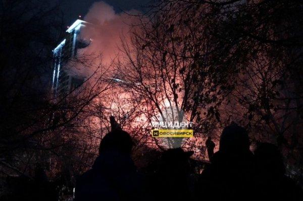 Следователи установят причину унесшего четыре жизни пожара