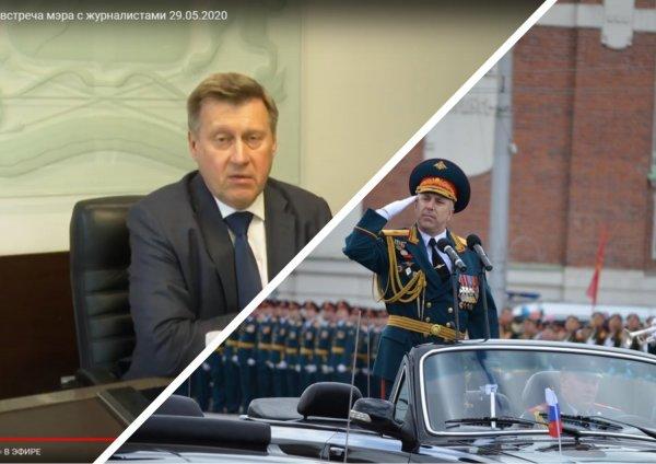 «Полный» парад: мэр Локоть не исключает скопления зрителей при проведении в Новосибирске юбилея Победы