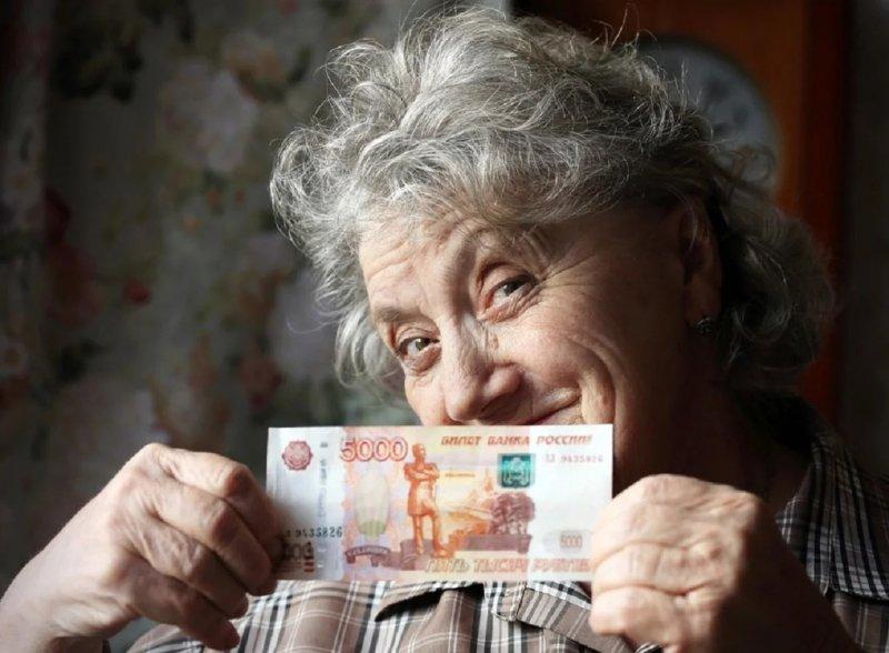 Когда в России можно ожидать увеличение пенсии?