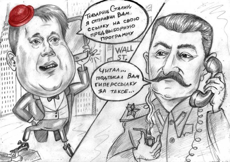 Локоть+Сталин.jpg