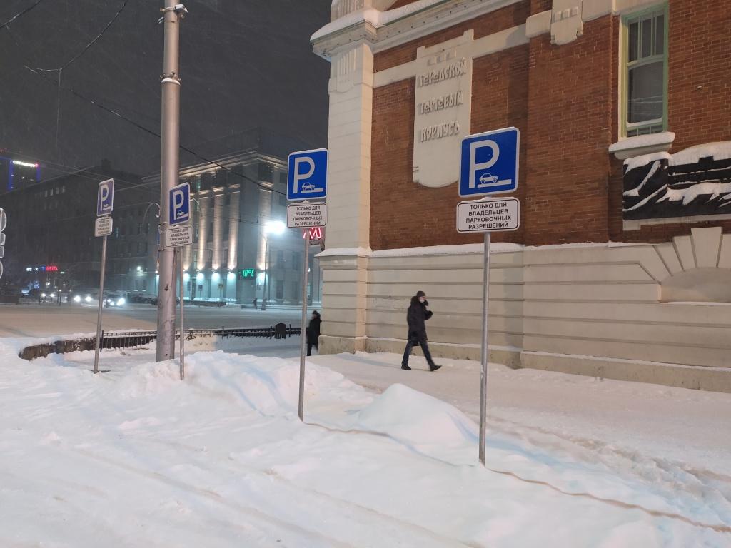 парковка для блатных.jpg