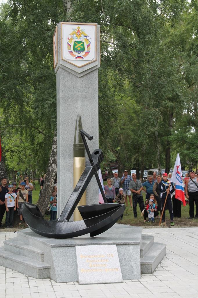 Открытие памятника 4.jpg