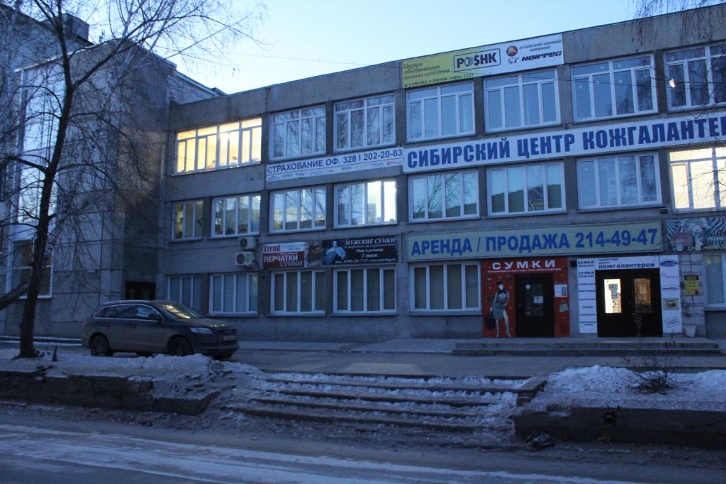 Закрытые училища в Новосибирске 2.JPG