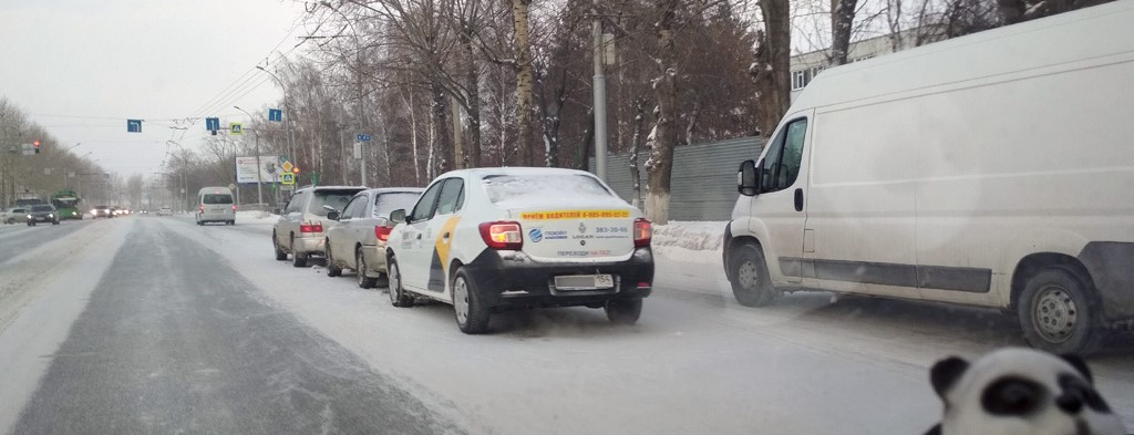 Яндекс.jpg