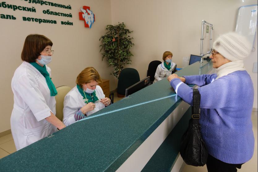 регистратура гоститаль больница.jpg