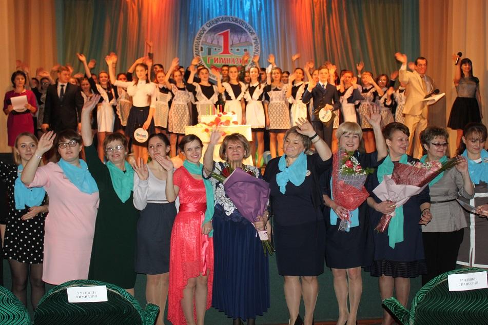 фото управления образованием куйбышев