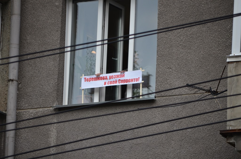 улица Ленина (19).JPG