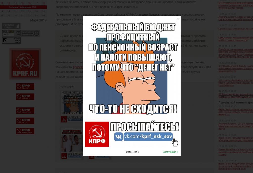 мем.png