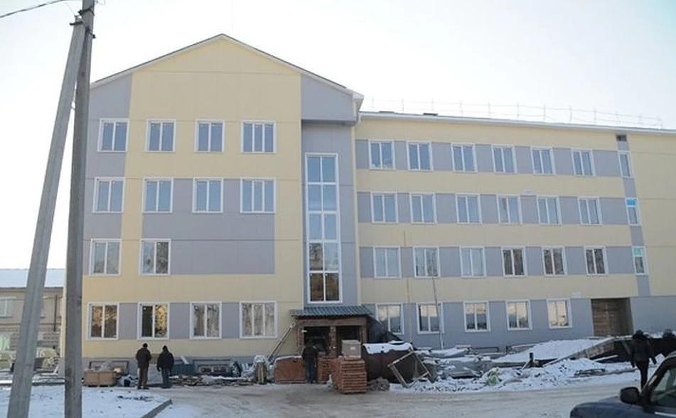 маслянинская больница.jpg