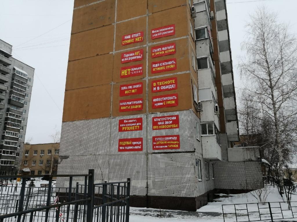 Красноярская555.jpg