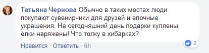 Чернова.png