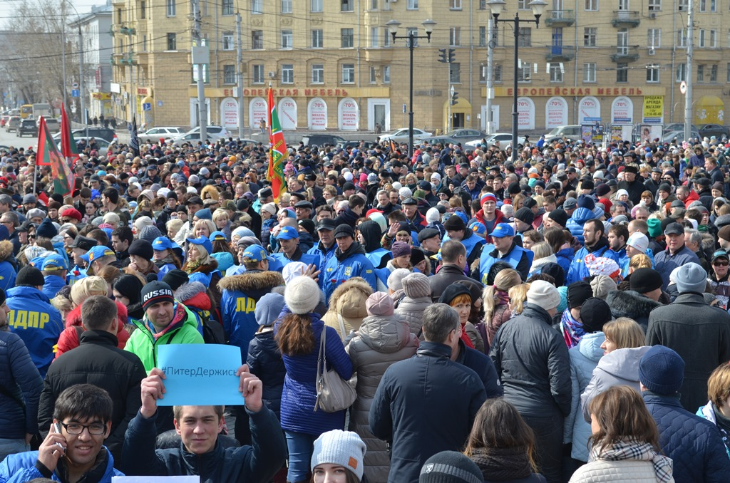 митинг против террора (26).JPG