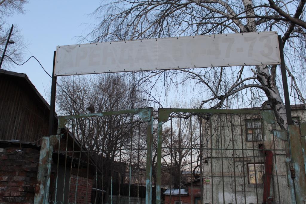 Закрытые училища в Новосибирске 1.JPG