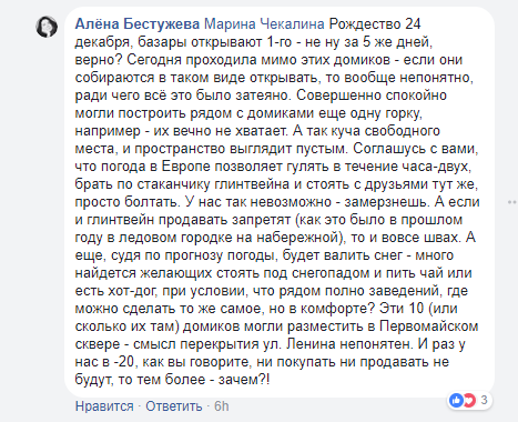 Бестужева2.png