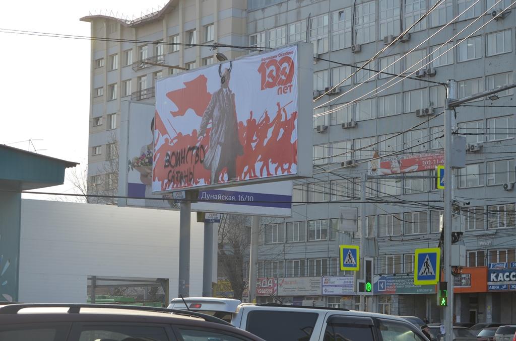 Ленин плакат (4).JPG