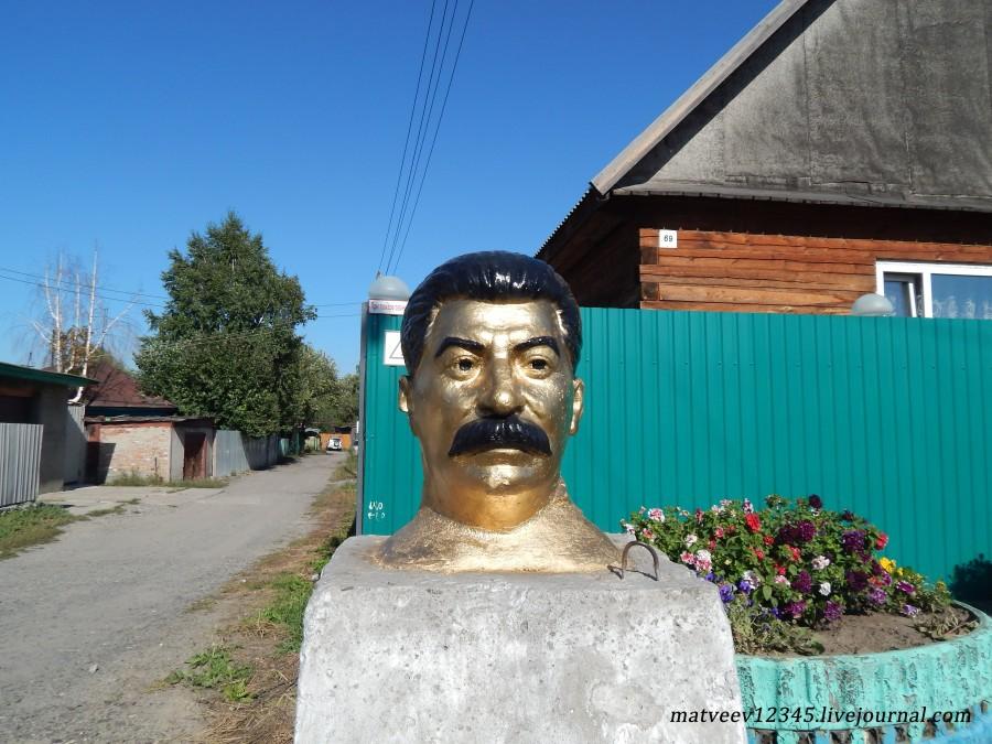Сталин первый.jpg