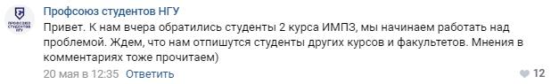 Профсоюз.png