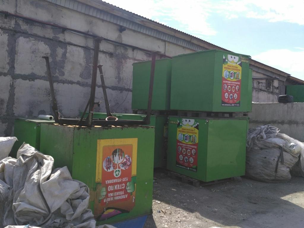 мусор4.jpg