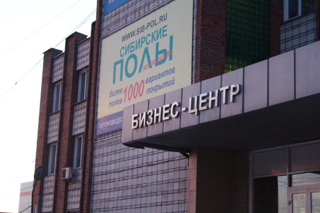 Закрытые училища в Новосибирске 5.JPG
