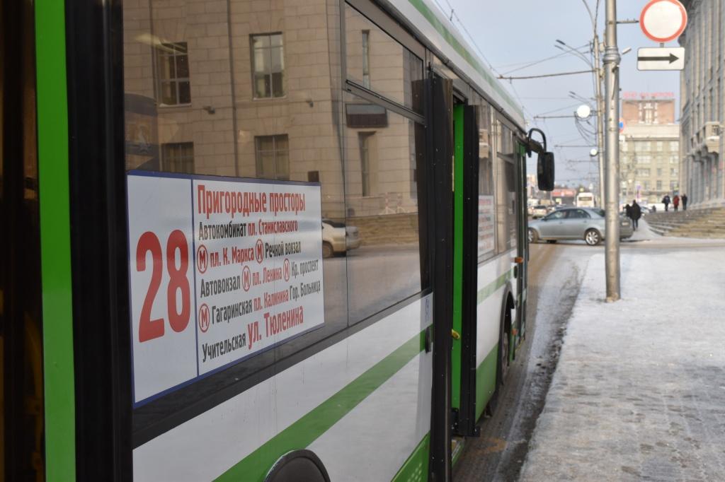 автобус28.jpg