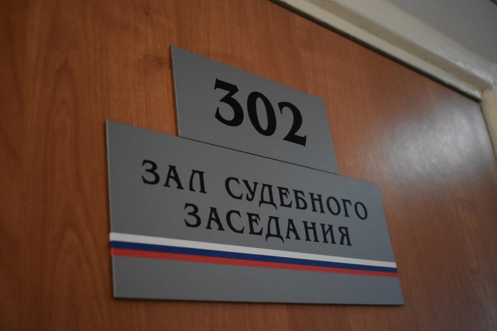 Советский суд123.jpg