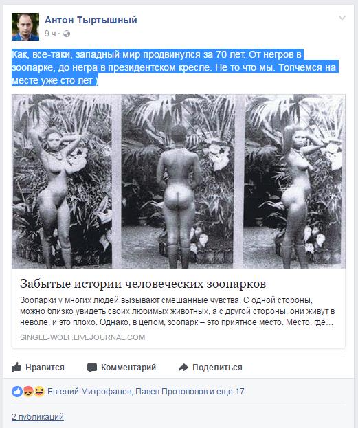 Тыртышный.png