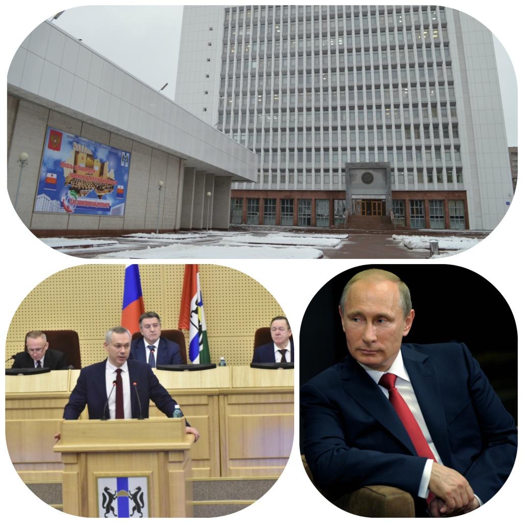 Путин и депутаты.jpg