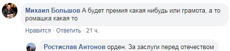комменты2.png
