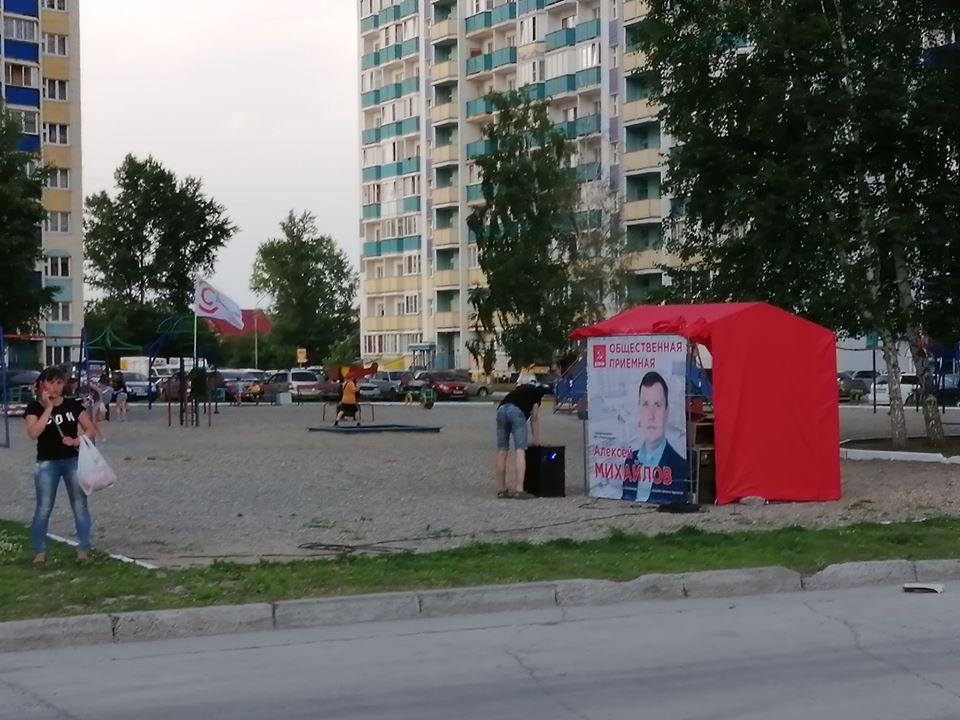 куб коммунистов.jpg