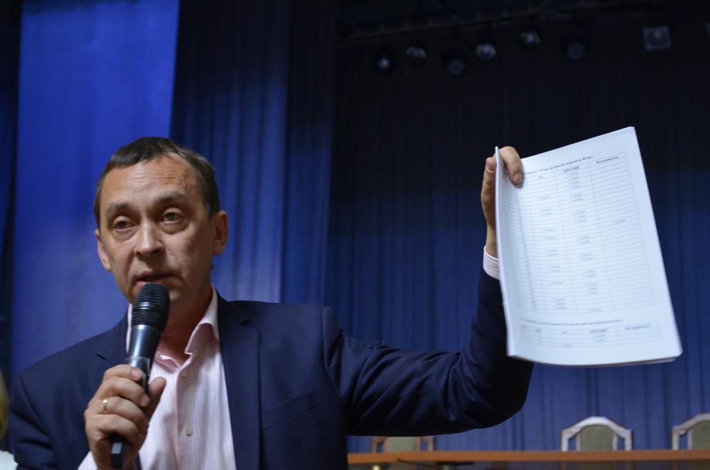 собрание по Ленина (20).JPG