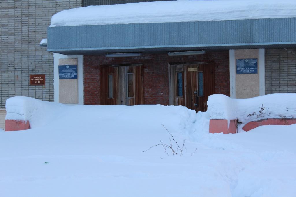 Закрытые училища в Новосибирске 3.JPG