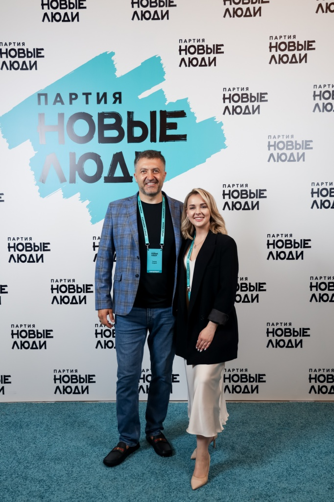 Карасева и Теряев.jpg