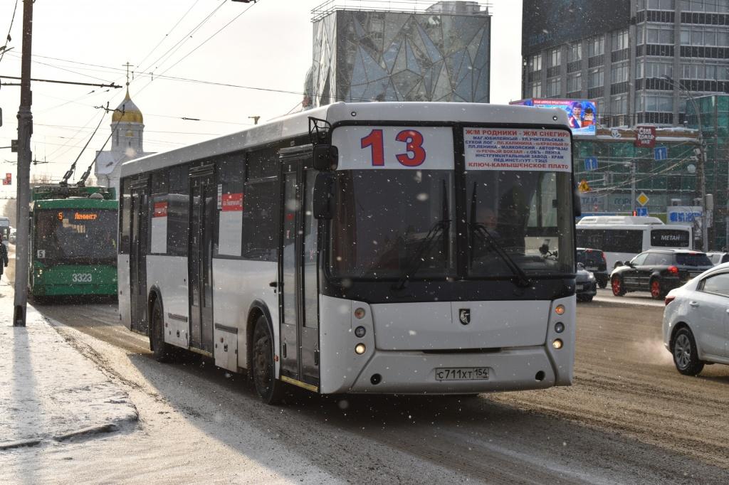 автобус1.jpg
