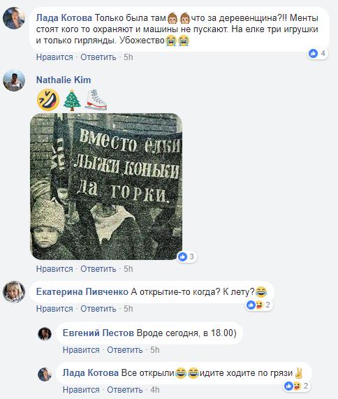Лада Котова.png