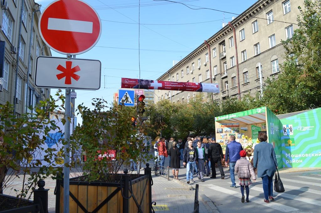 улица Ленина (8).JPG