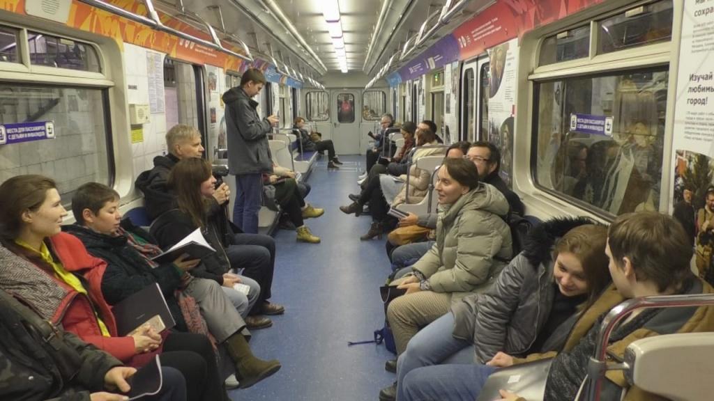 вагон метро.jpg