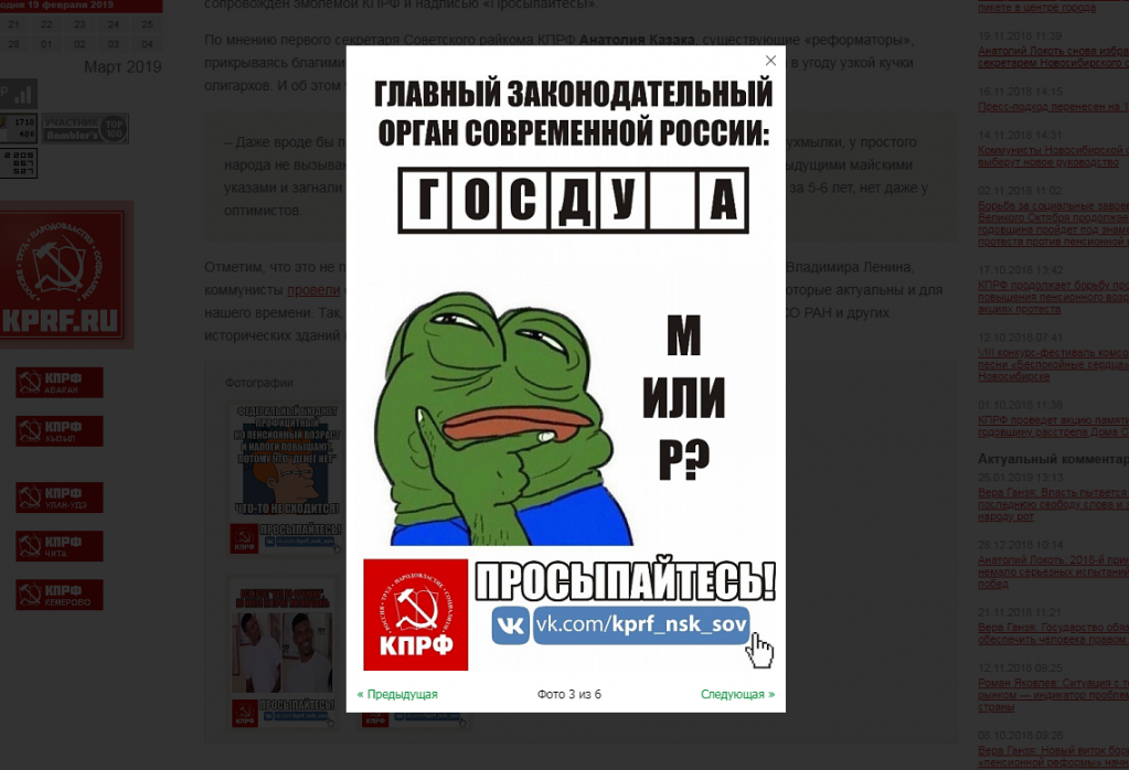 мем3.png