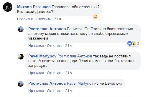 комменты4.png