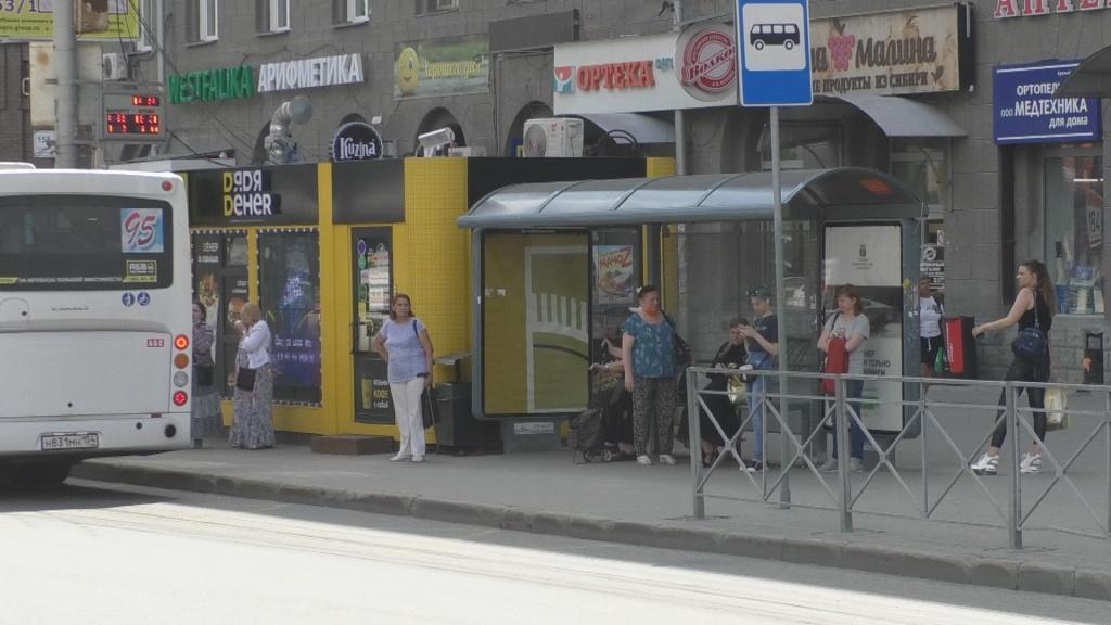 остановка Калинина.jpg