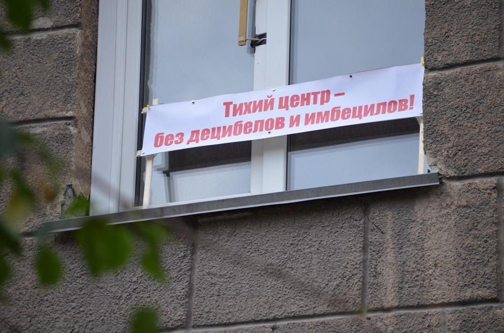 улица Ленина (18).JPG