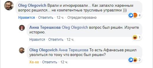 Олег Олегович.jpg