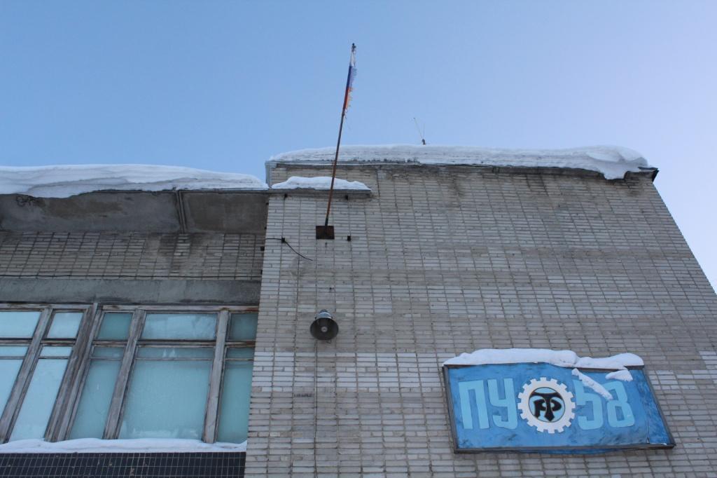 Закрытые училища в Новосибирске 4.JPG