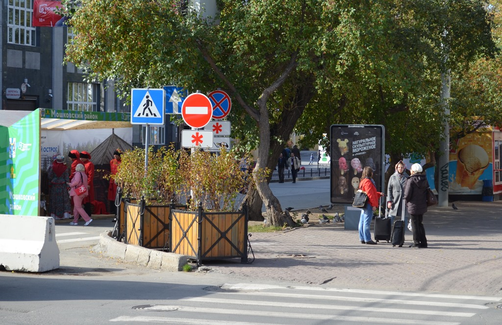 улица Ленина (9).JPG