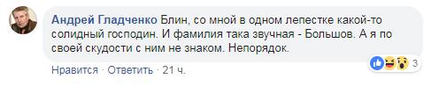 комменты6.png