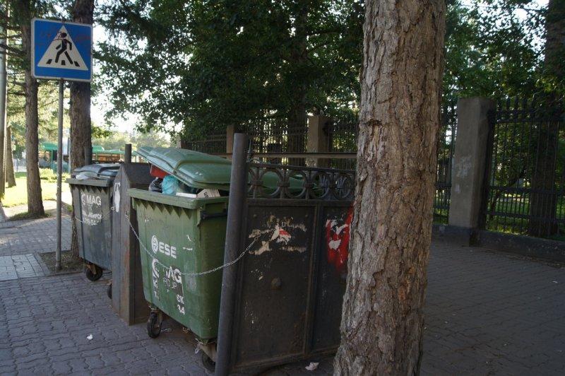 мусор.jpg