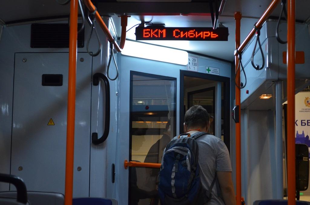 трамвай (6).JPG
